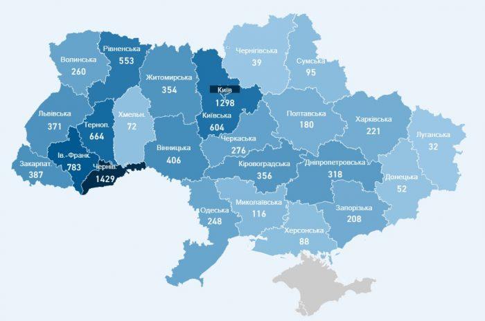 Карта заболевших коронавирусом в Украине на 28 апреля