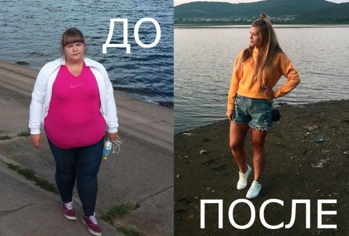 Александра Осипова до и после похудения