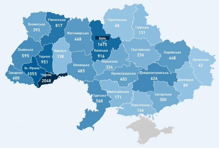Карта заболевших коронавирусом в Украине на 7 мая