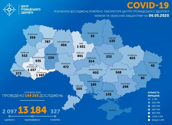 Карта заболевших коронавирусом в Украине на 6 мая