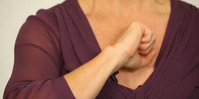 Простукивание вилочковой железы