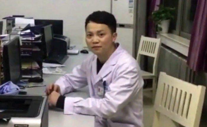 Доктор Луо Шанпенг