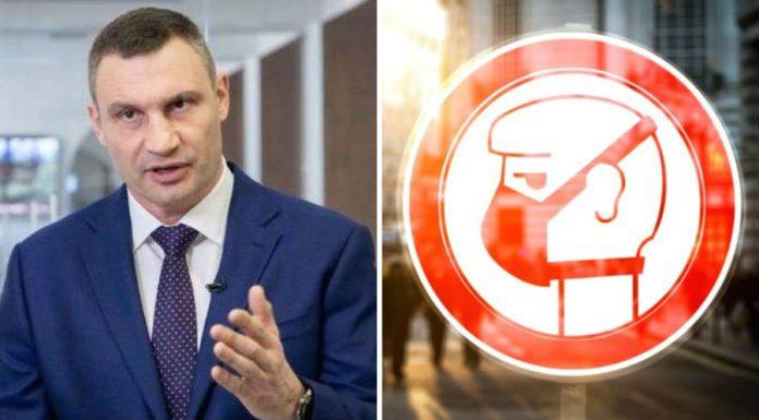 Виталий Кличко призывает киевлян соблюдать карантин