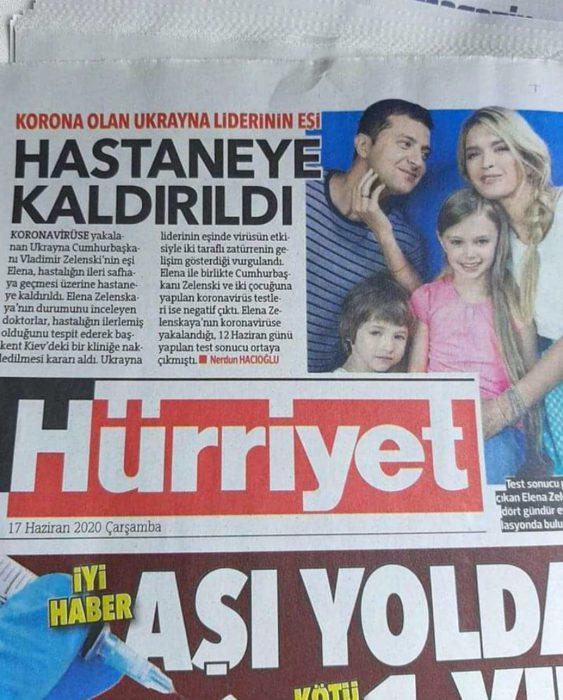 Обложка печатной версии газеты «Hurriyet»