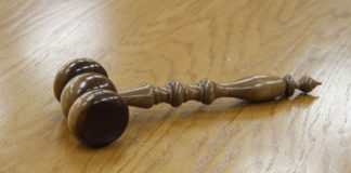 Судові розгляди