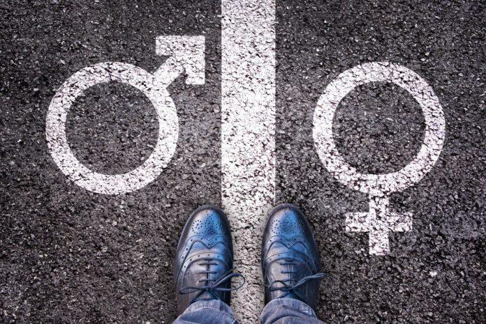 Зміна статі