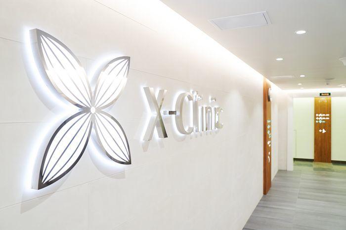 X-Clinic