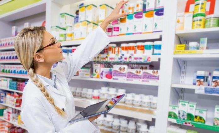 Программа «Доступные лекарства»