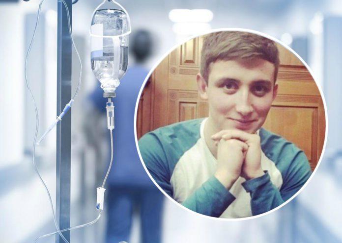 Смерть Ростислава Комнатного из-за халатности врачей