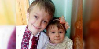 Андрій та Аня Гураль