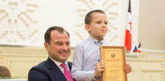 Максим Видеман получил заслуженную грамоту