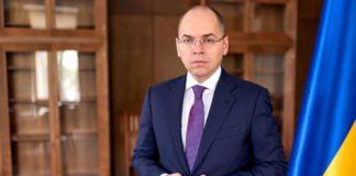Нынешний глава МОЗ Максим Степанов