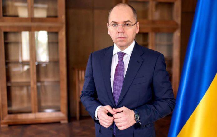 Нинішній глава МОЗ Максим Степанов