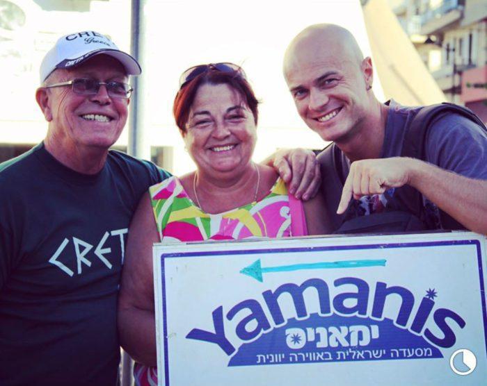 Влад Яма с родителями