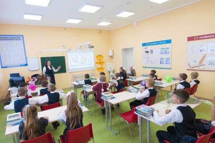 Работа учебных заведений во время карантина