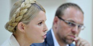 У Тимошенко виявили коронавірус