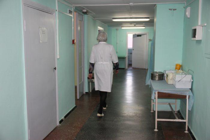 Учереждение больницы