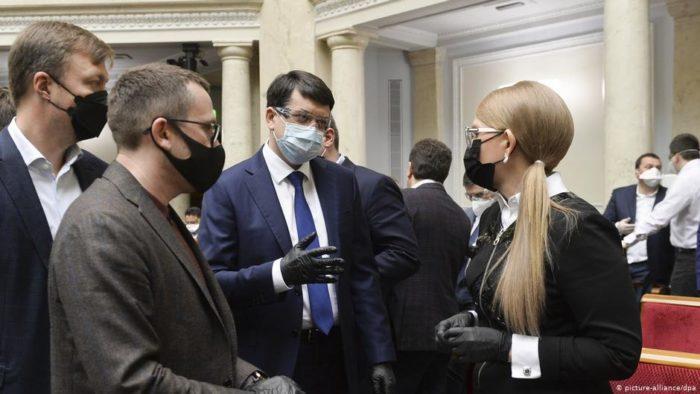 Юлыя Тимошенко с коллегами