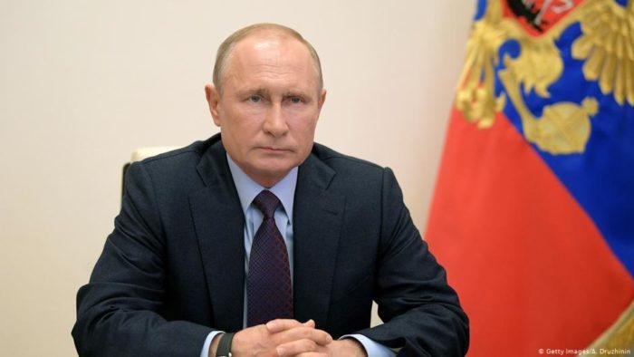 Президент Російської Федерації