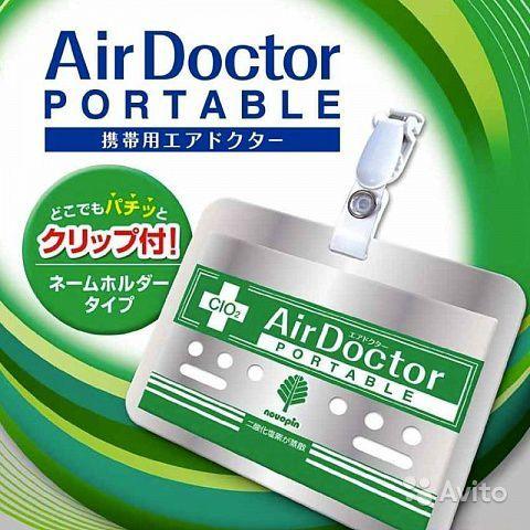 Бейдж AirDoctor Portable