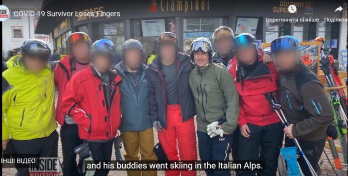 Грегг з друзями в Альпах