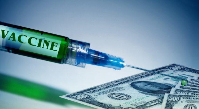 Ціна коронавірусної вакцини