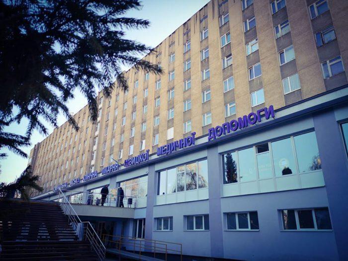 Клінічна лікарня швидкої допомоги у м. Львів