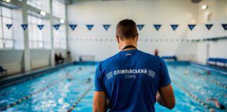 Олімпійський стиль