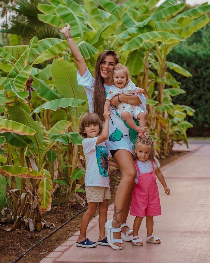 София с детьми