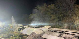 Авіакатастрофа в Харкові
