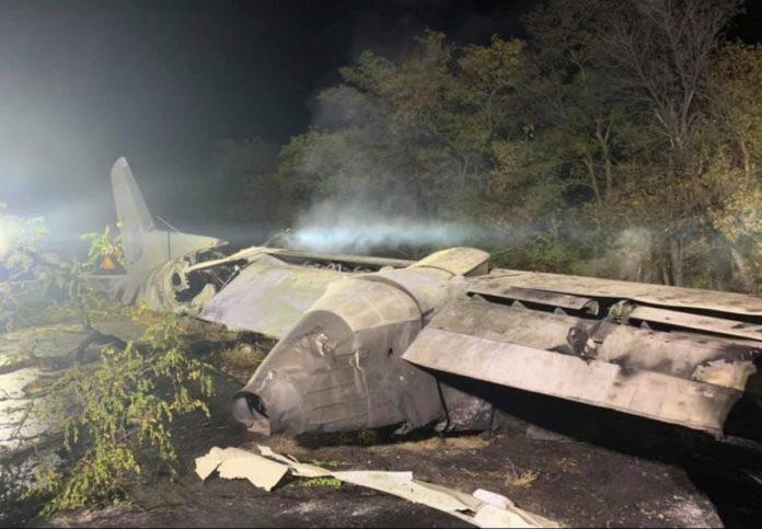 Авиакатастрофа в Харькове