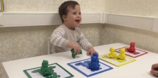 Дитина, хвора на синдром Дауна