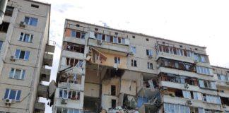Последствия взрыва на Позняках