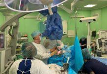 Успешная операция
