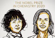 Лауреатки Нобелівської премії з хімії 2020