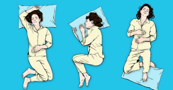 Пози, в яких ви спите