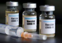 Остановка исследования вакцины