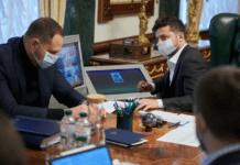 Совещание президента Украины